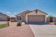 Photo of 12433 W Cabrillo Drive, Arizona City, AZ 85123 (MLS # 5662143)