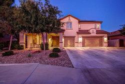 Photo of 4699 N 152nd Drive, Goodyear, AZ 85395 (MLS # 5662240)