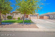Photo of 2932 E Eleana Lane, Gilbert, AZ 85298 (MLS # 5662482)