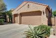 Photo of 17928 W Echo Lane, Waddell, AZ 85355 (MLS # 5662549)