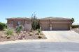 Photo of 19815 N Puffin Drive, Maricopa, AZ 85138 (MLS # 5662673)