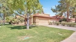 Photo of 4924 W Joshua Boulevard, Chandler, AZ 85226 (MLS # 5663339)