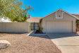 Photo of 7405 W Krall Street, Glendale, AZ 85303 (MLS # 5663382)