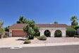 Photo of 11411 N 23rd Street, Phoenix, AZ 85028 (MLS # 5663407)