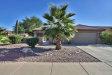 Photo of 16411 W Boulder Vista Drive, Surprise, AZ 85374 (MLS # 5663412)