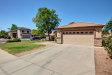 Photo of 1348 S Porter Street, Gilbert, AZ 85296 (MLS # 5663461)