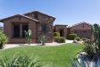 Photo of 2731 N 144th Drive, Goodyear, AZ 85395 (MLS # 5663580)