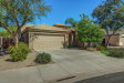 Photo of 1374 E Morelos Street, Chandler, AZ 85225 (MLS # 5664219)
