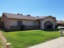 Photo of 3021 W Villa Theresa Drive, Phoenix, AZ 85053 (MLS # 5664282)