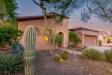 Photo of 12478 W Hedge Hog Place, Peoria, AZ 85383 (MLS # 5664295)