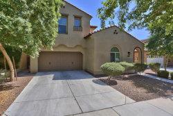 Photo of 20997 W Eastview Way, Buckeye, AZ 85396 (MLS # 5664381)
