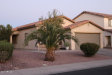 Photo of 7267 S Sunrise Way, Buckeye, AZ 85326 (MLS # 5665166)