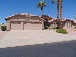 Photo of 19412 N 86th Drive, Peoria, AZ 85382 (MLS # 5665175)