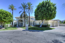Photo of 12239 S Yaki Court, Phoenix, AZ 85044 (MLS # 5665469)