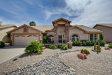Photo of 8817 W Rosemonte Drive, Peoria, AZ 85382 (MLS # 5665531)