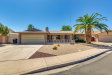 Photo of 4531 E Emerald Circle, Mesa, AZ 85206 (MLS # 5666248)