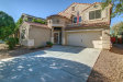 Photo of 4227 E Sandy Way, Gilbert, AZ 85297 (MLS # 5666671)