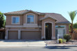Photo of 363 E Baylor Lane, Gilbert, AZ 85296 (MLS # 5667061)