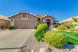 Photo of 9730 W Burnett Road, Peoria, AZ 85382 (MLS # 5667746)