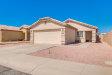 Photo of 12230 W Flores Drive, El Mirage, AZ 85335 (MLS # 5667780)