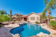 Photo of 9665 E Laguna Azul Avenue, Mesa, AZ 85209 (MLS # 5668923)