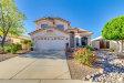 Photo of 9632 W Mary Ann Drive, Peoria, AZ 85382 (MLS # 5669359)