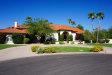 Photo of 8290 E Windrose Drive, Scottsdale, AZ 85260 (MLS # 5670067)