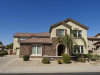 Photo of 15896 W Westview Drive, Goodyear, AZ 85395 (MLS # 5670193)