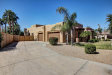 Photo of 2650 N 143rd Avenue, Goodyear, AZ 85395 (MLS # 5670269)