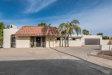 Photo of 968 N Segovia Drive, Litchfield Park, AZ 85340 (MLS # 5670601)