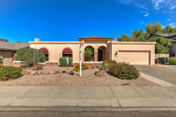 Photo of 1940 E La Vieve Lane, Tempe, AZ 85284 (MLS # 5670968)