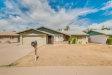 Photo of 126 E Balboa Drive, Tempe, AZ 85282 (MLS # 5671417)