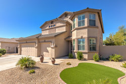 Photo of 43410 W Venture Road, Maricopa, AZ 85138 (MLS # 5671781)