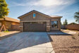 Photo of 12217 W Florence Street, Tolleson, AZ 85353 (MLS # 5672681)