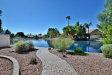Photo of 244 N Corrine Court, Gilbert, AZ 85234 (MLS # 5673864)