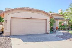 Photo of 8731 W Mclellan Road, Glendale, AZ 85305 (MLS # 5673941)