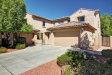 Photo of 18156 W Diana Avenue, Waddell, AZ 85355 (MLS # 5674027)