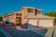 Photo of 6714 W Columbine Drive, Peoria, AZ 85381 (MLS # 5674447)