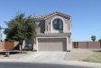 Photo of 14837 N 124th Lane, El Mirage, AZ 85335 (MLS # 5675194)