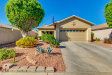 Photo of 14352 W Mitchell Drive, Goodyear, AZ 85395 (MLS # 5675398)