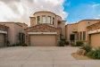Photo of 19550 N Grayhawk Drive, Unit 1122, Scottsdale, AZ 85255 (MLS # 5676045)