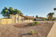 Photo of 1516 W Surrey Avenue, Phoenix, AZ 85029 (MLS # 5676205)