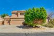 Photo of 1787 S Porter Street, Gilbert, AZ 85295 (MLS # 5676249)