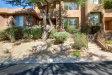 Photo of 10222 E Southwind Lane, Unit 1029, Scottsdale, AZ 85262 (MLS # 5676351)