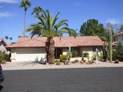 Photo of 5640 E Encanto Street, Mesa, AZ 85205 (MLS # 5676380)