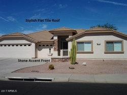 Photo of 11022 E Natal Avenue, Mesa, AZ 85209 (MLS # 5676535)