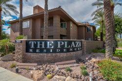 Photo of 7009 E Acoma Drive, Unit 1065, Scottsdale, AZ 85254 (MLS # 5676607)