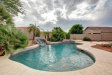 Photo of 17567 W Desert Sage Drive, Goodyear, AZ 85338 (MLS # 5676768)