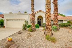 Photo of 6728 W Topeka Drive, Glendale, AZ 85308 (MLS # 5676881)