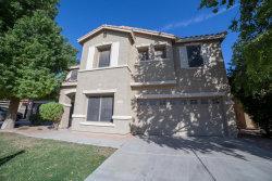 Photo of 15024 W Windrose Drive, Surprise, AZ 85379 (MLS # 5676894)